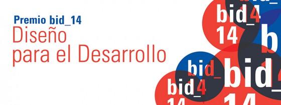 Banner_PREMIO_DISEÑO PARA EL DESARROLLO